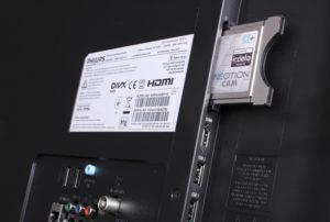 Ошибка «Нет модуля CI в телевизоре LG» может возникнуть в случае устаревшего ПО