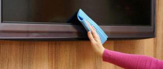 Как и чем протирать экран телевизора в домашних условиях