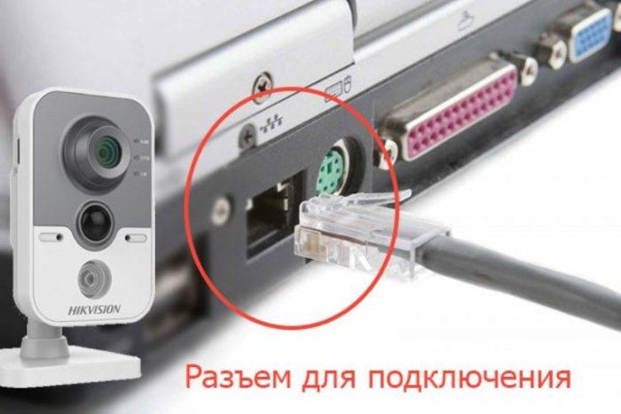 Подключение видеокамеры к ТВ - инструкции и схемы