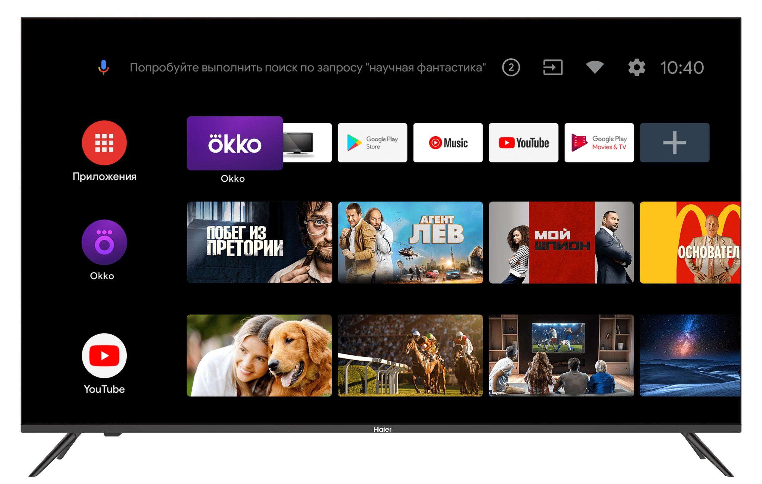 Haier 50 Smart TV MX