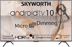 Skyworth 50G3A